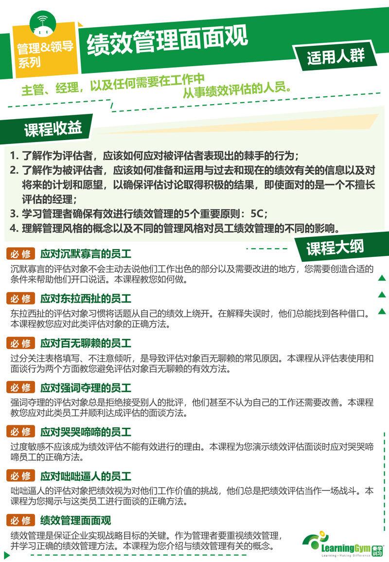 秦训学堂课程大纲汇总V1-17 拷贝